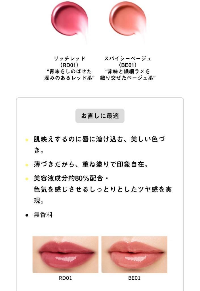 f:id:yuzuhachimitsu:20190624185250j:image
