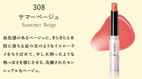 f:id:yuzuhachimitsu:20190624193739j:plain