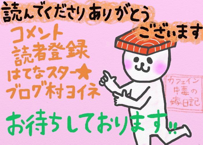 f:id:yuzuhachimitsu:20190626165328j:plain