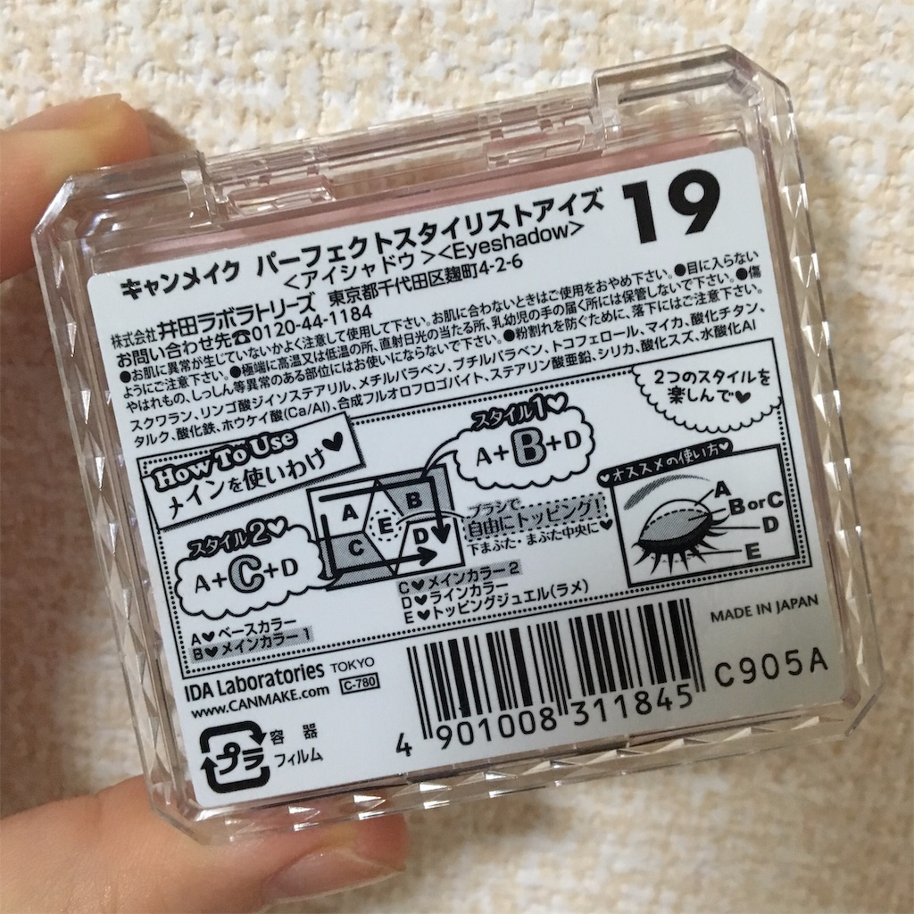 f:id:yuzuhachimitsu:20190702210819j:image