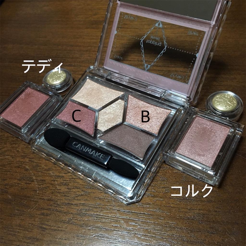 f:id:yuzuhachimitsu:20190702211643j:image