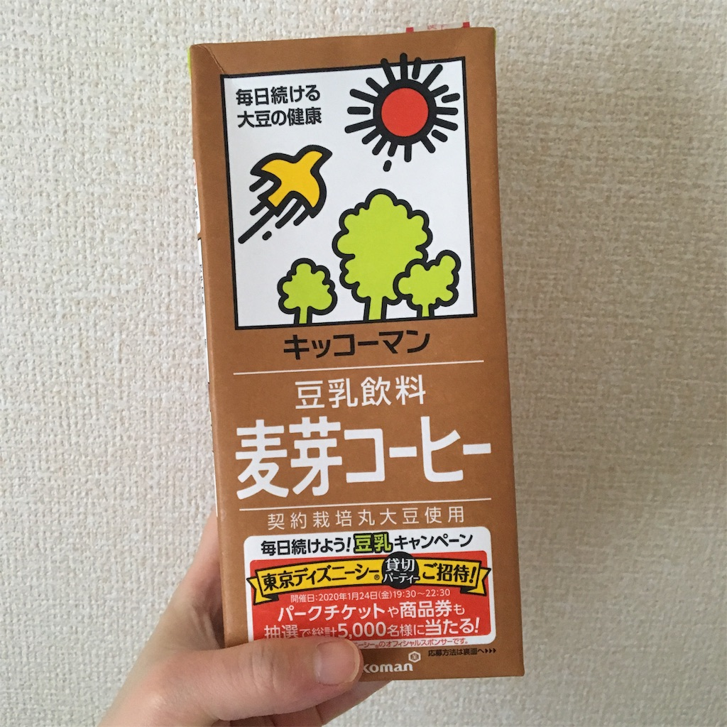 f:id:yuzuhachimitsu:20190703164406j:image