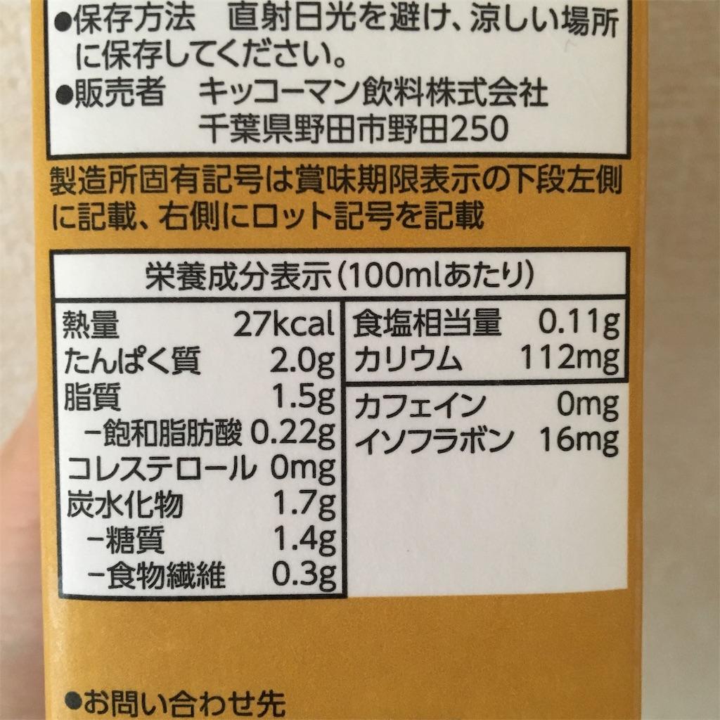 f:id:yuzuhachimitsu:20190703164433j:image