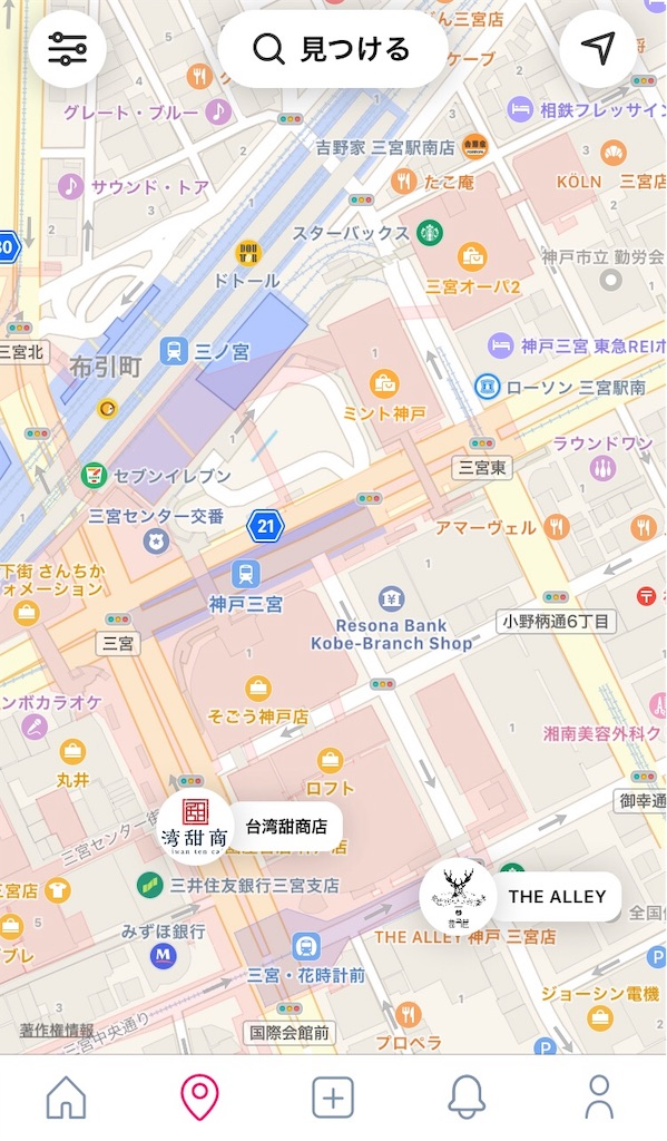 f:id:yuzuhachimitsu:20190703194328j:image