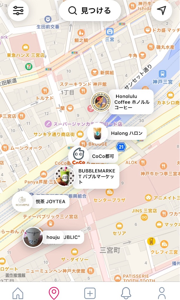 f:id:yuzuhachimitsu:20190703194334j:image