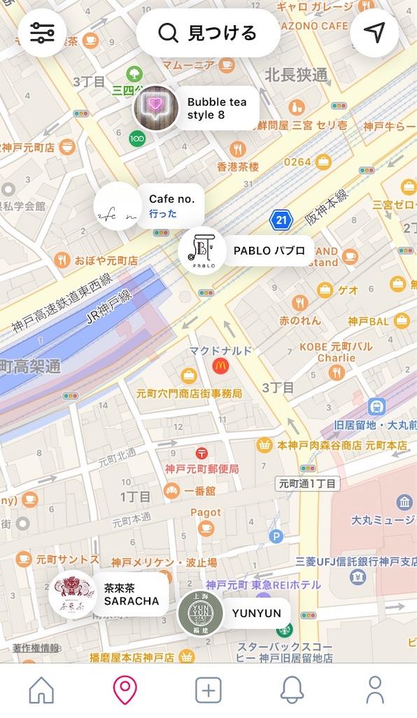 f:id:yuzuhachimitsu:20190703194338j:image