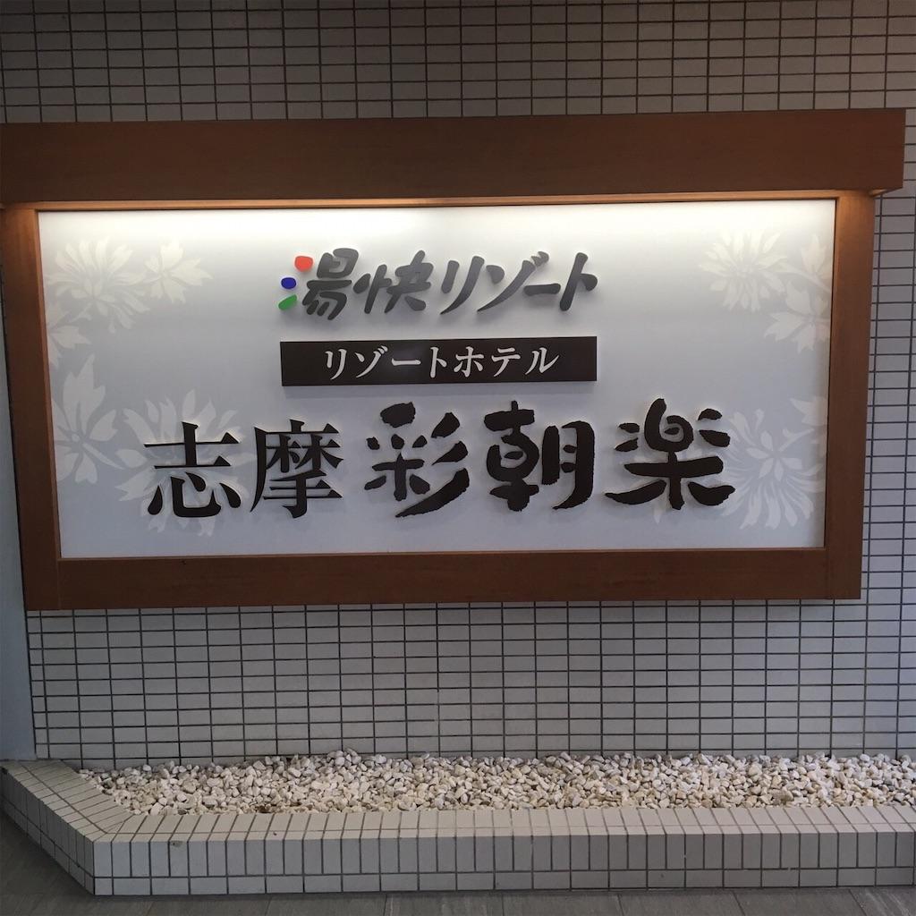 f:id:yuzuhachimitsu:20190710101828j:image