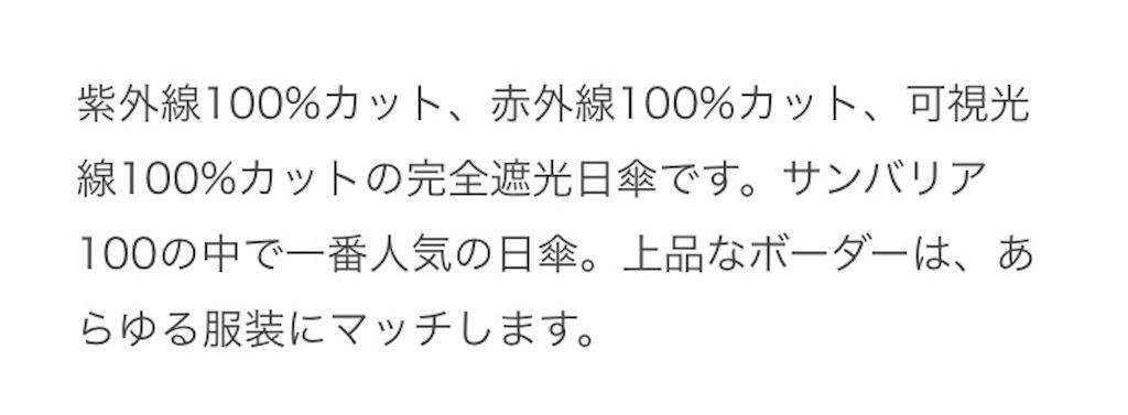 f:id:yuzuhachimitsu:20190712184851j:image