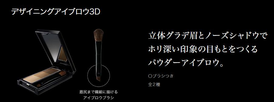 f:id:yuzuhachimitsu:20190912160714j:plain