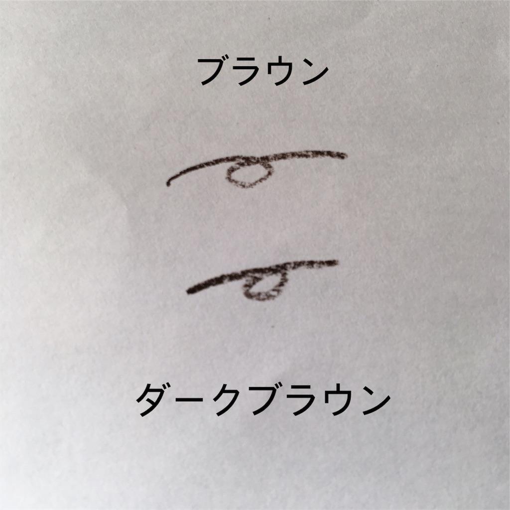 f:id:yuzuhachimitsu:20190912162843j:image