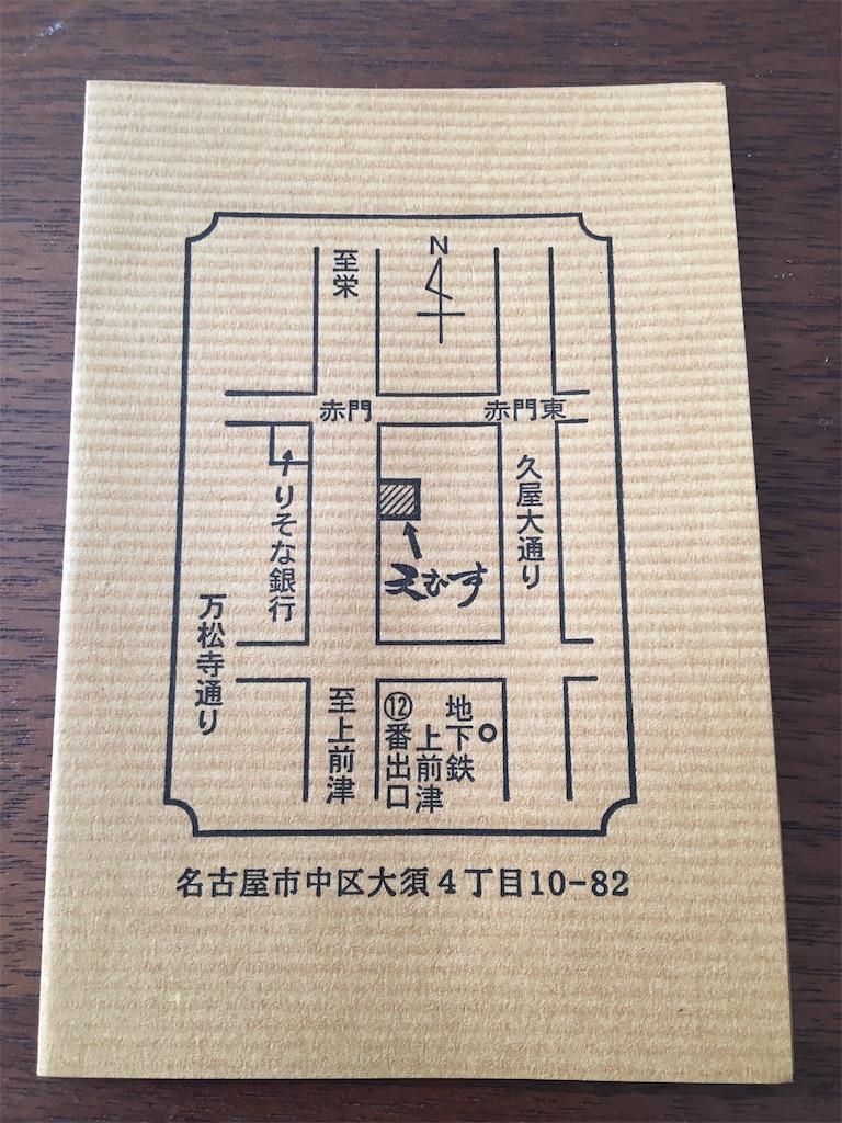 f:id:yuzuhachimitsu:20190925155146j:image