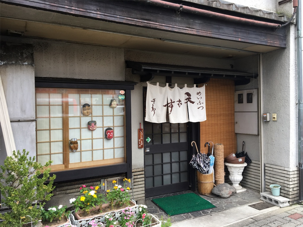 f:id:yuzuhachimitsu:20190925155150j:image