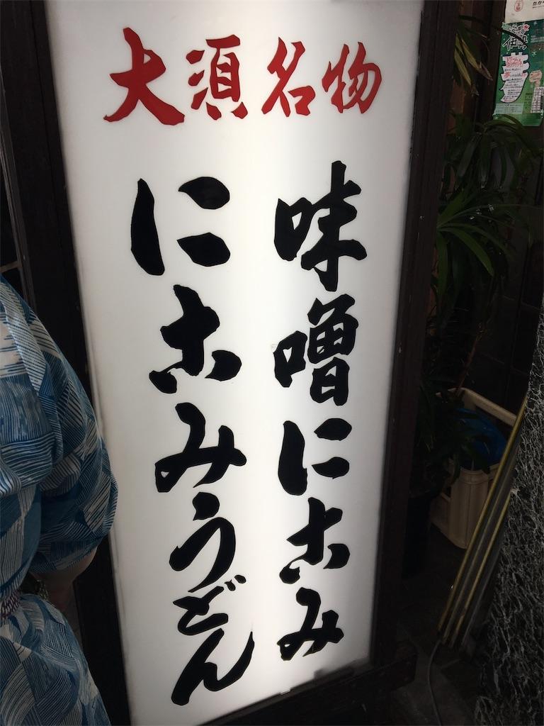 f:id:yuzuhachimitsu:20190925155200j:plain