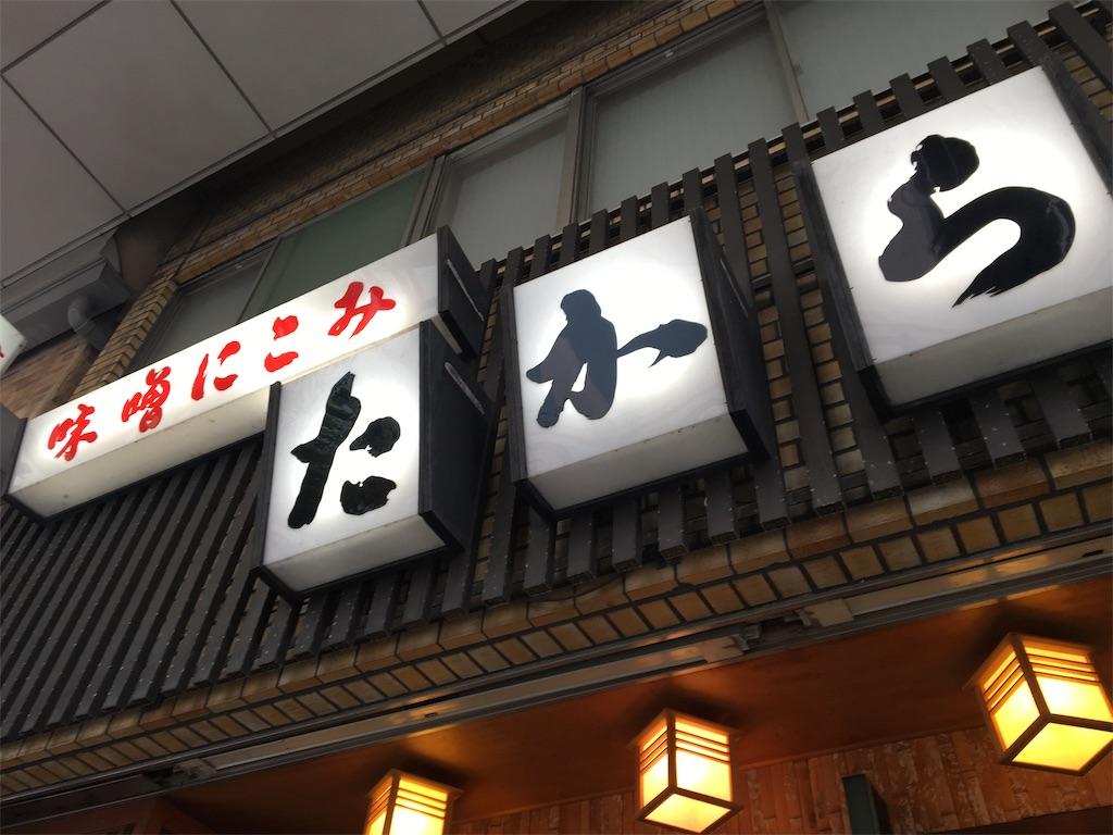 f:id:yuzuhachimitsu:20190925155744j:image