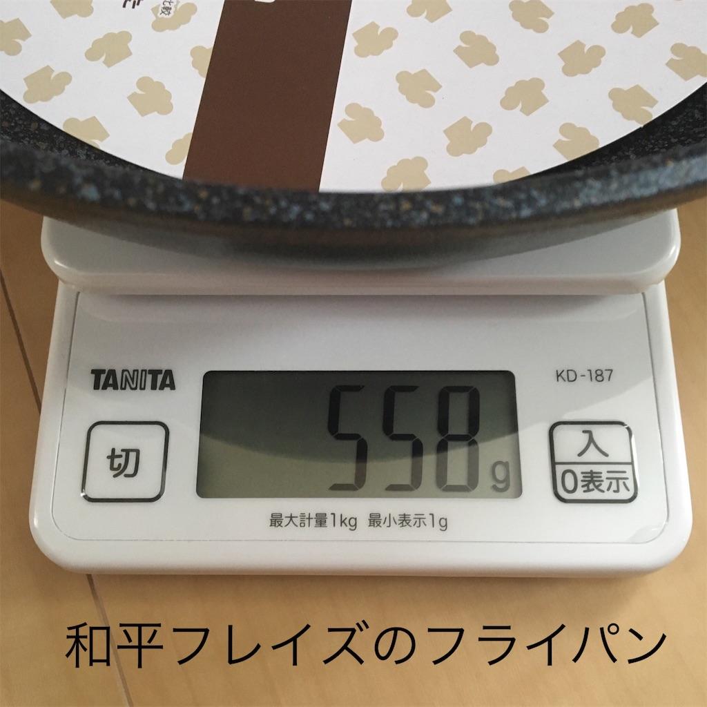 f:id:yuzuhachimitsu:20190925163046j:plain