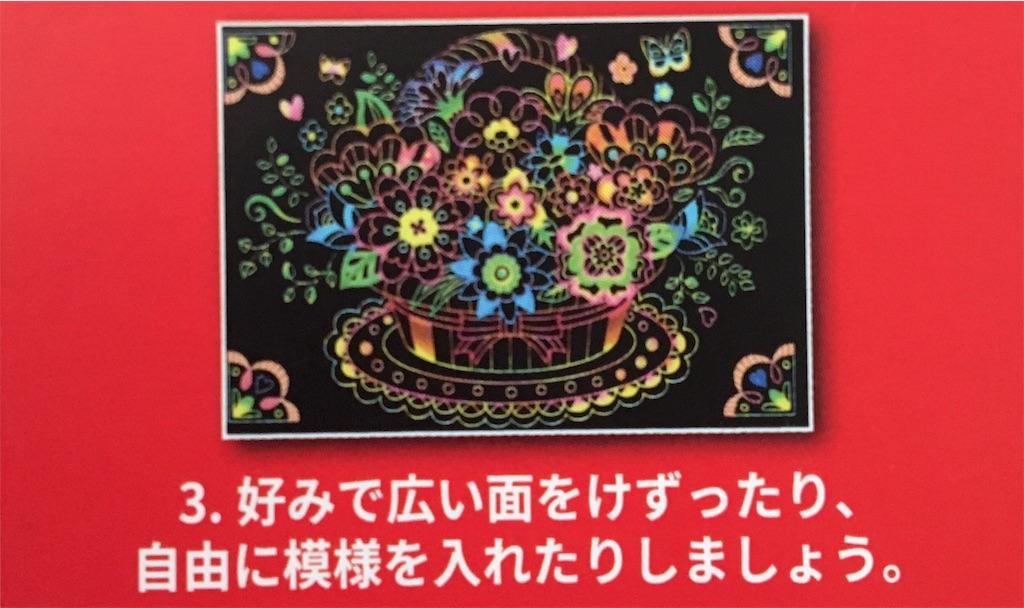 f:id:yuzuhachimitsu:20190929143642j:image