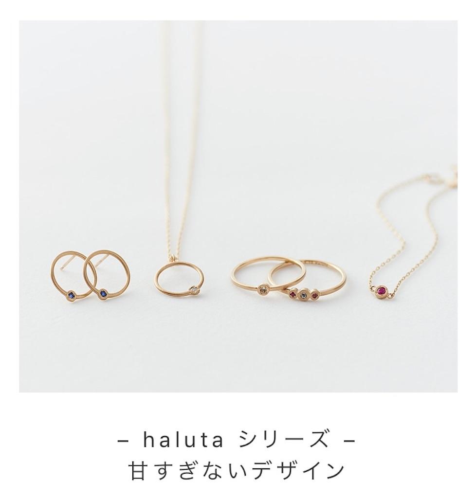 f:id:yuzuhachimitsu:20191015234454j:image