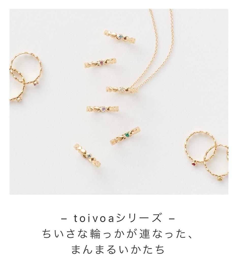 f:id:yuzuhachimitsu:20191015234458j:image