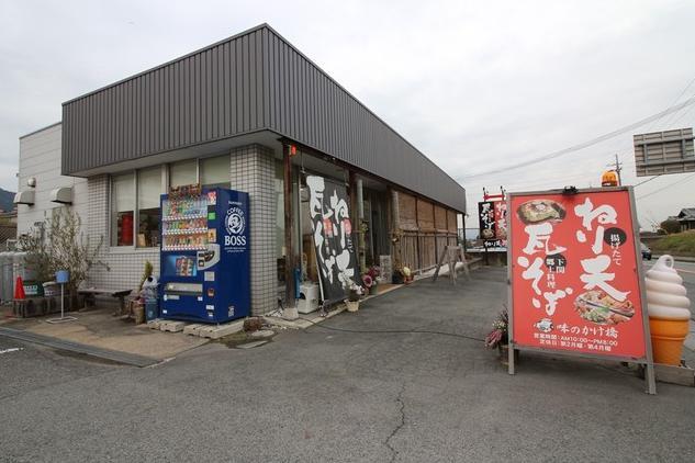 f:id:yuzuhachimitsu:20191017223531j:plain