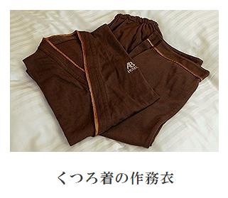 f:id:yuzuhachimitsu:20191017234842j:plain