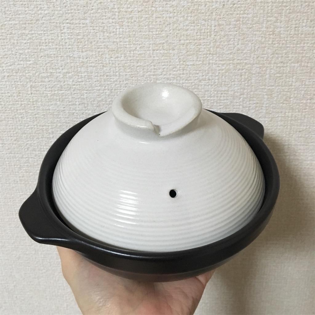 f:id:yuzuhachimitsu:20191025160045j:image