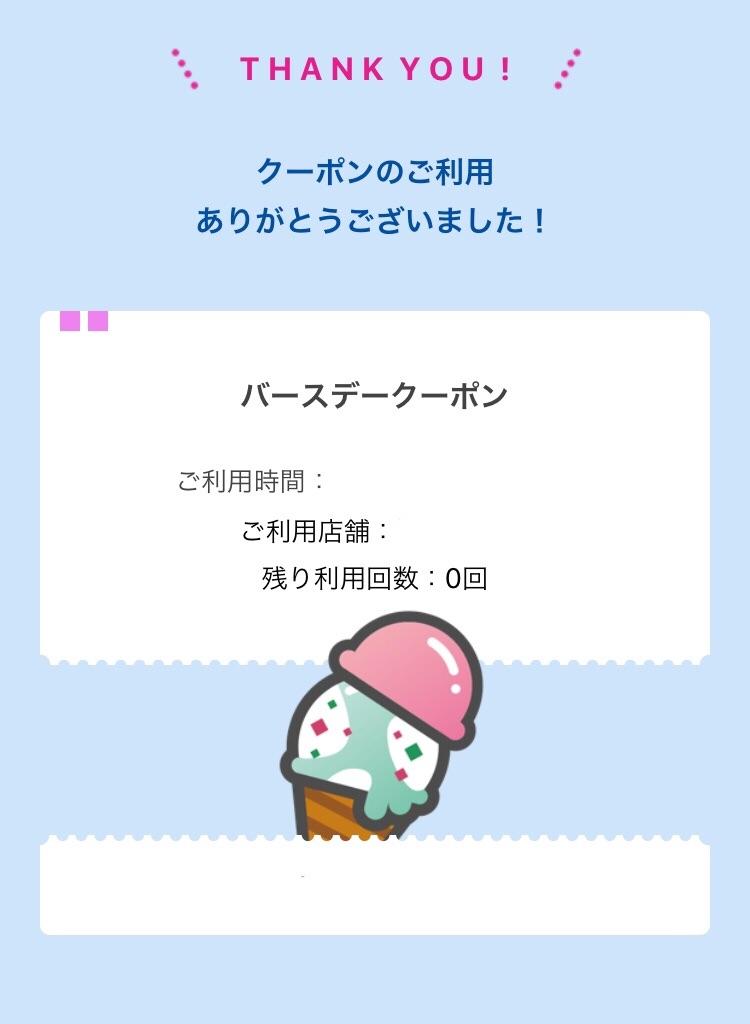 f:id:yuzuhachimitsu:20191106164736j:image