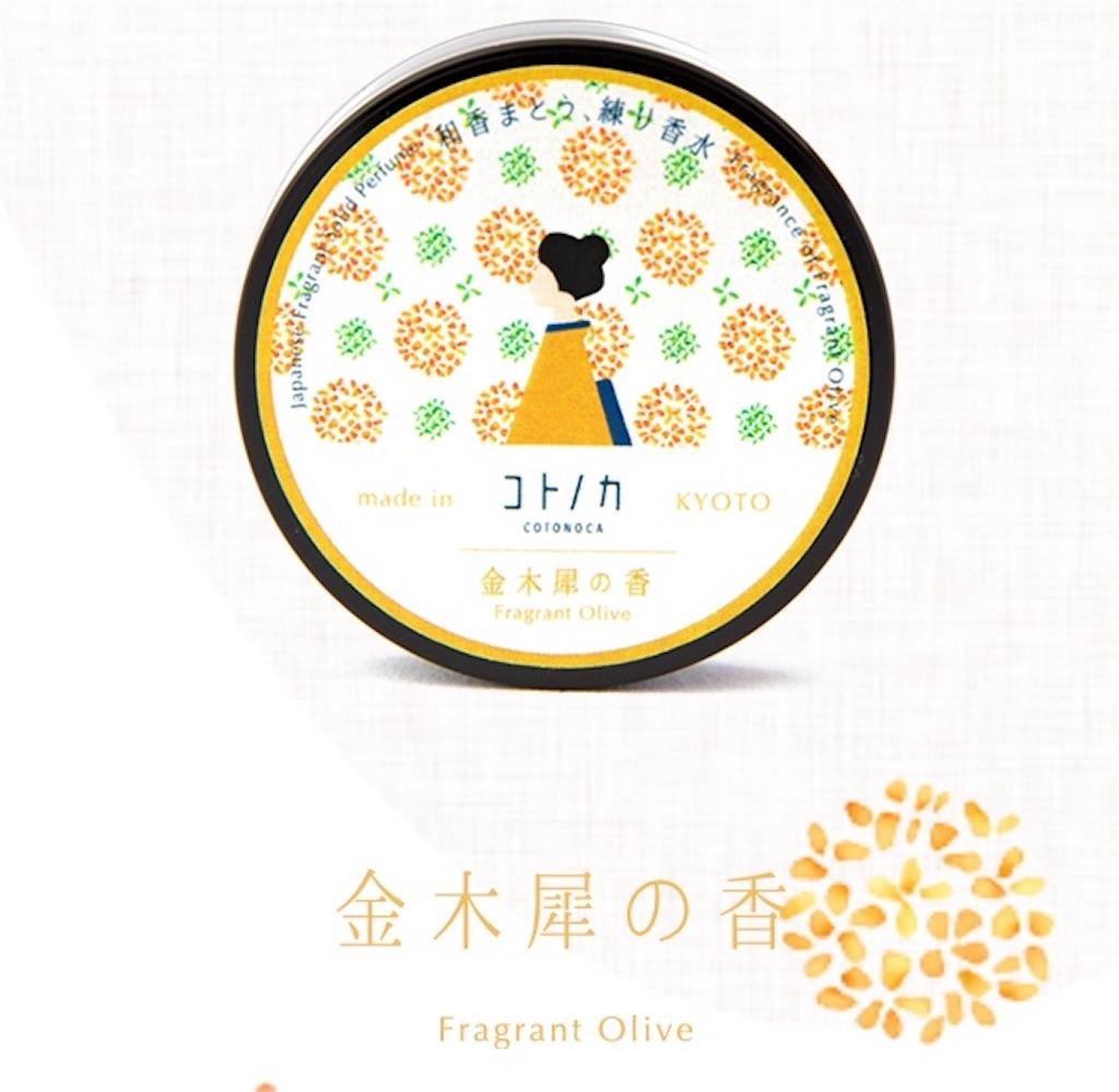 f:id:yuzuhachimitsu:20191106184543j:image