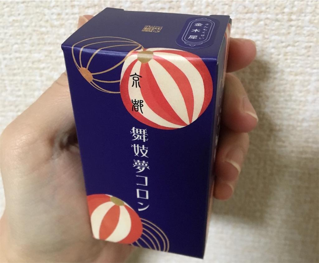 f:id:yuzuhachimitsu:20191106184547j:image
