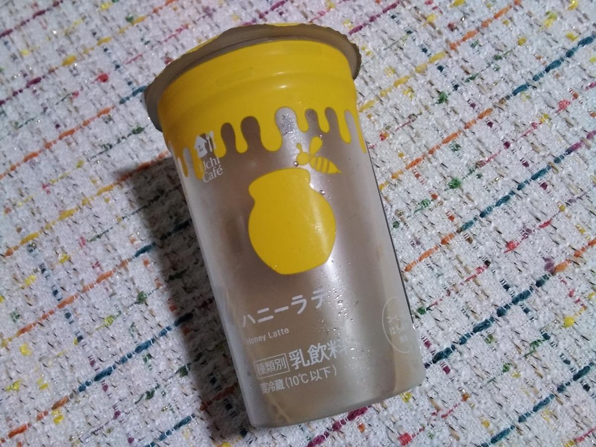 f:id:yuzuhana-785:20200924210421j:plain