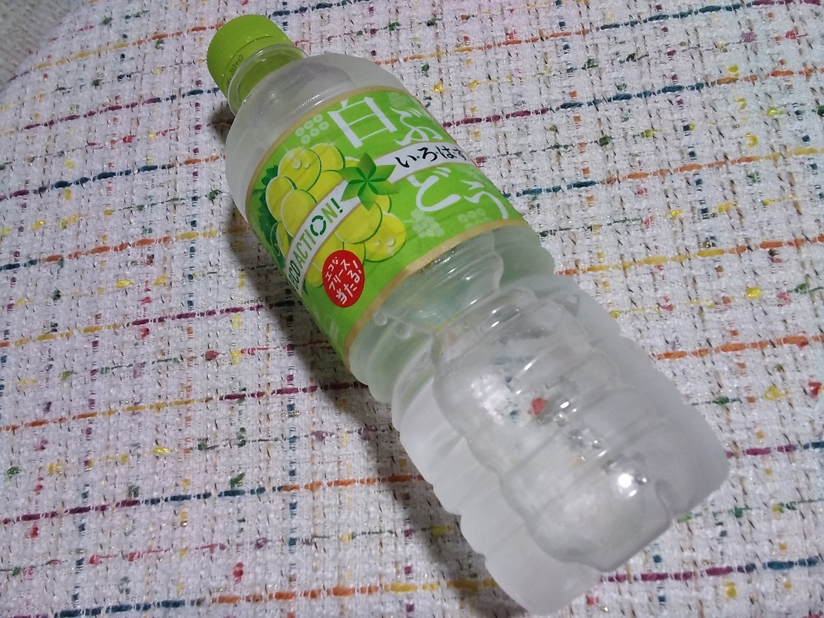 f:id:yuzuhana-785:20200930211540j:plain
