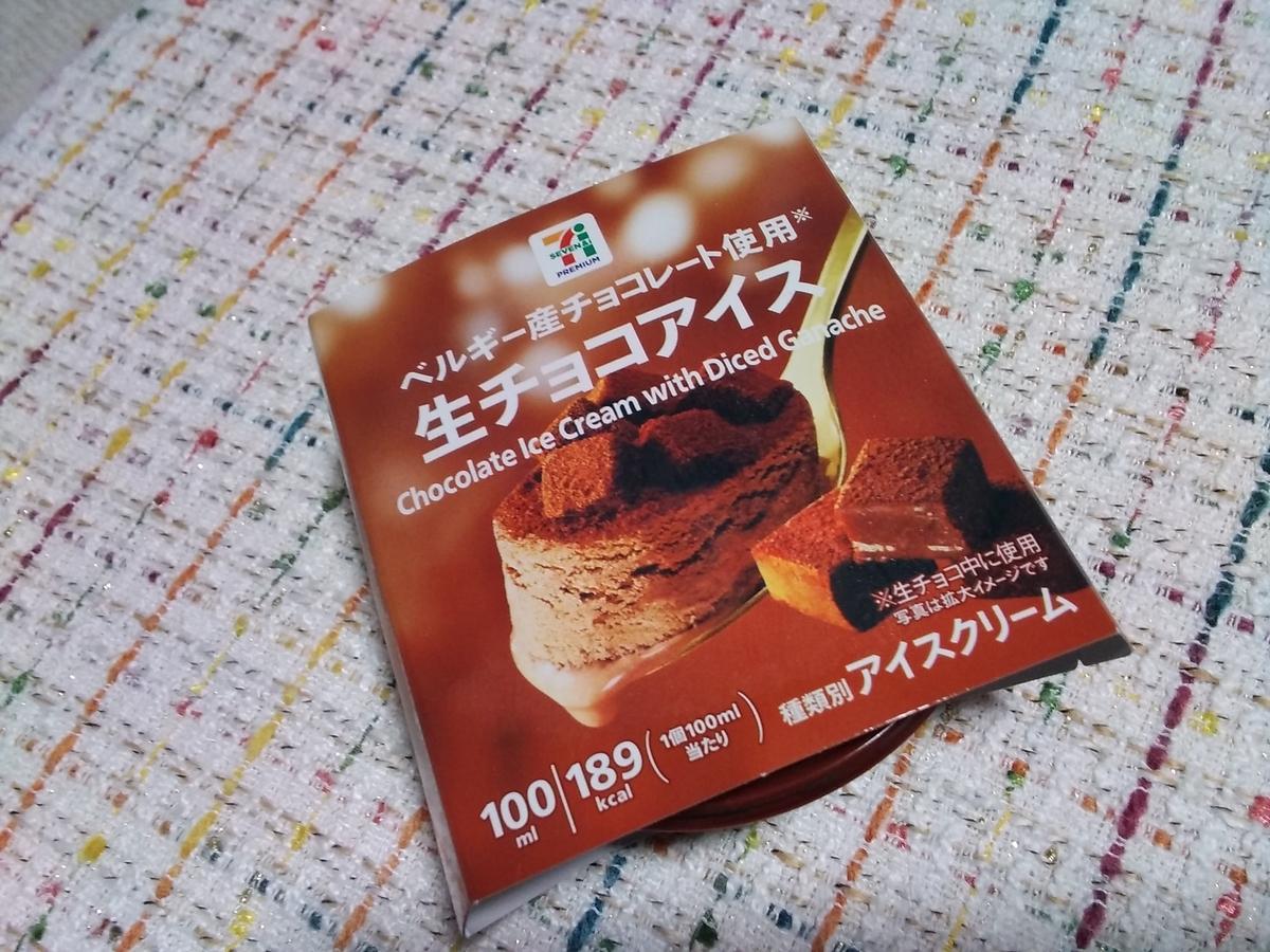 f:id:yuzuhana-785:20201002224347j:plain