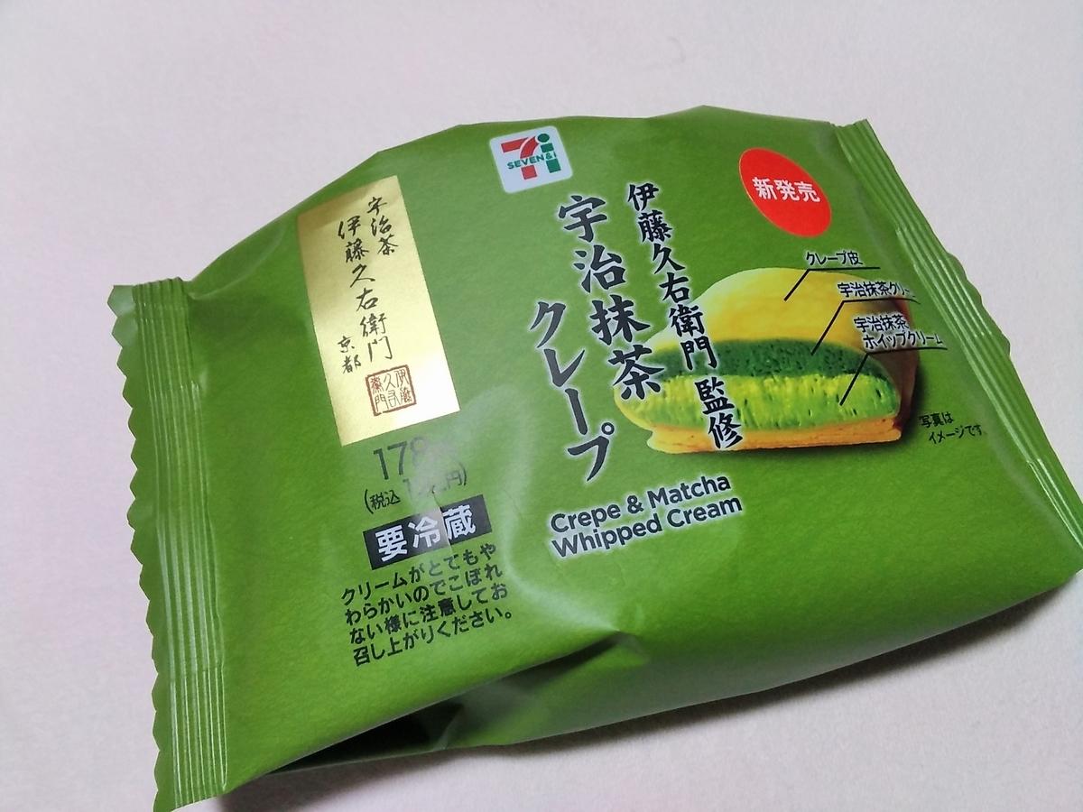 f:id:yuzuhana-785:20201123213542j:plain