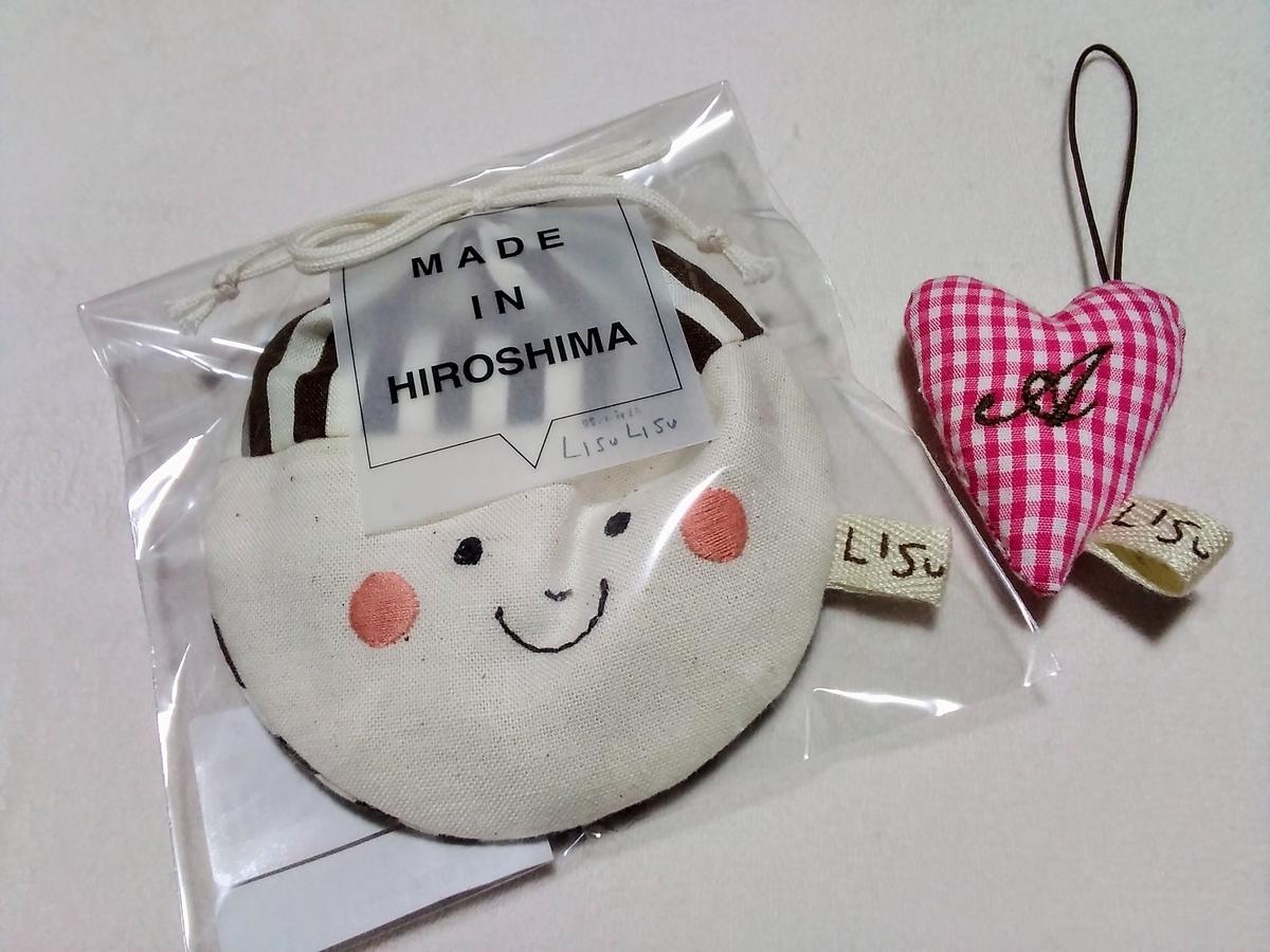 f:id:yuzuhana-785:20201129211920j:plain