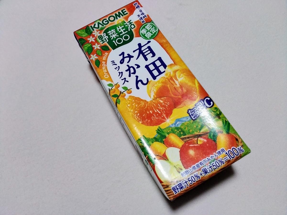 f:id:yuzuhana-785:20201208211901j:plain
