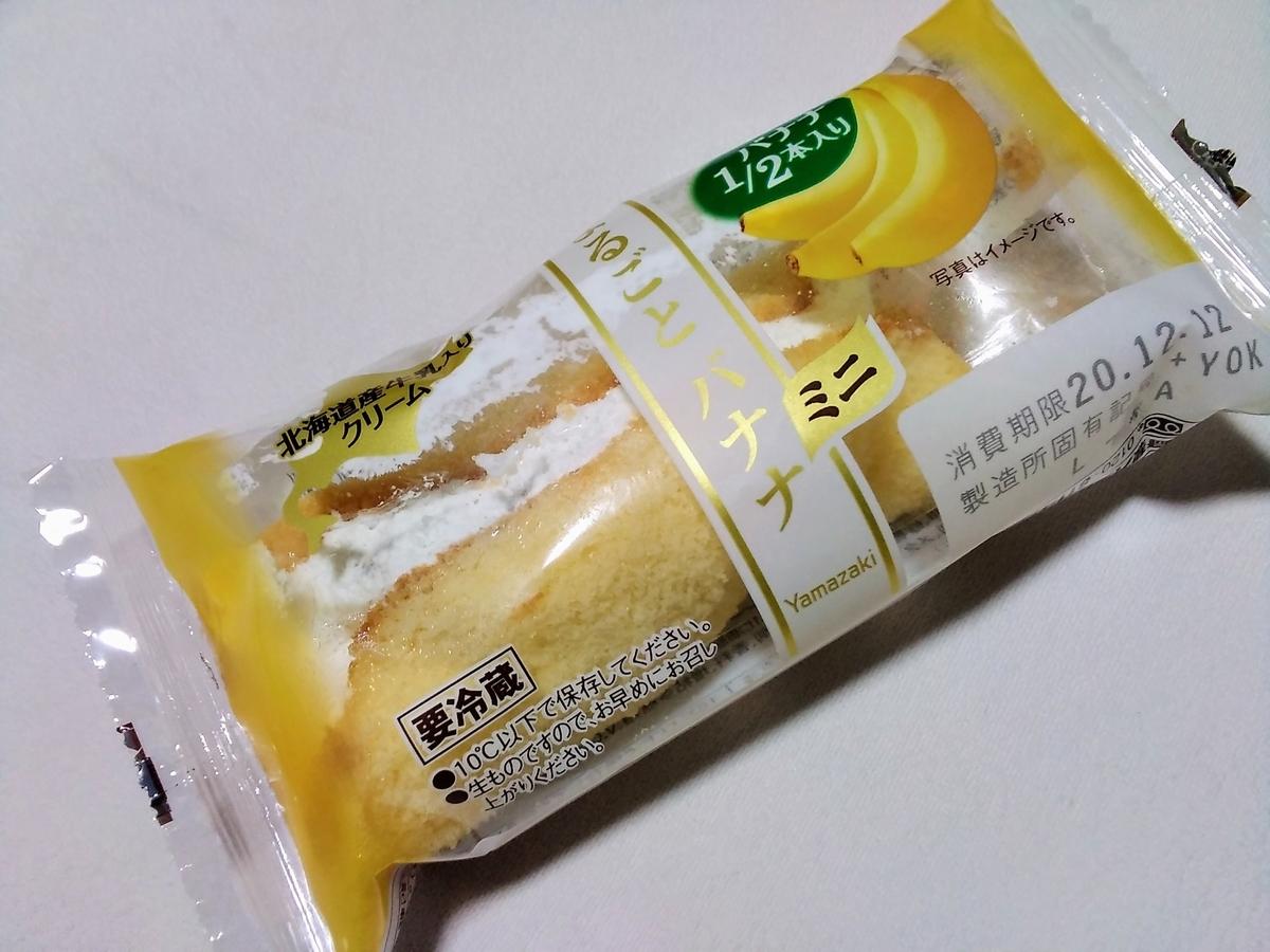 f:id:yuzuhana-785:20201210211323j:plain