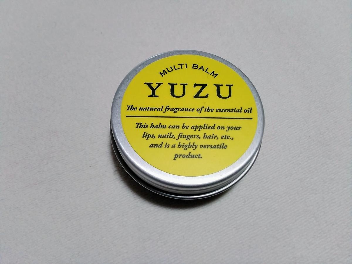 f:id:yuzuhana-785:20201219212817j:plain