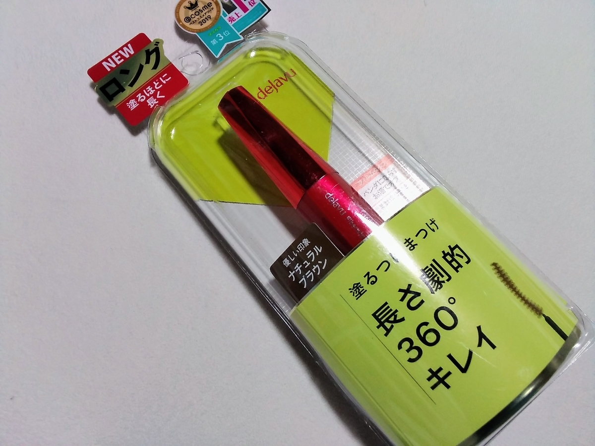 f:id:yuzuhana-785:20210102211655j:plain