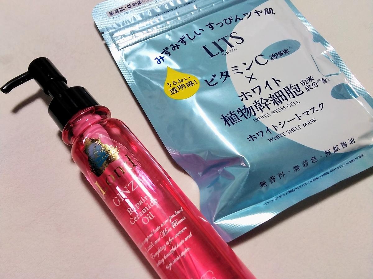 f:id:yuzuhana-785:20210109213717j:plain