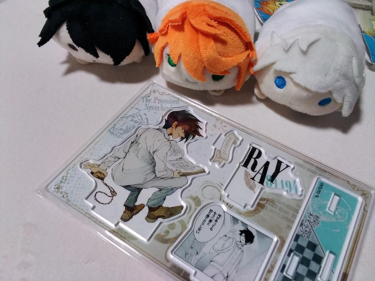 f:id:yuzuhana-785:20210118210725j:plain