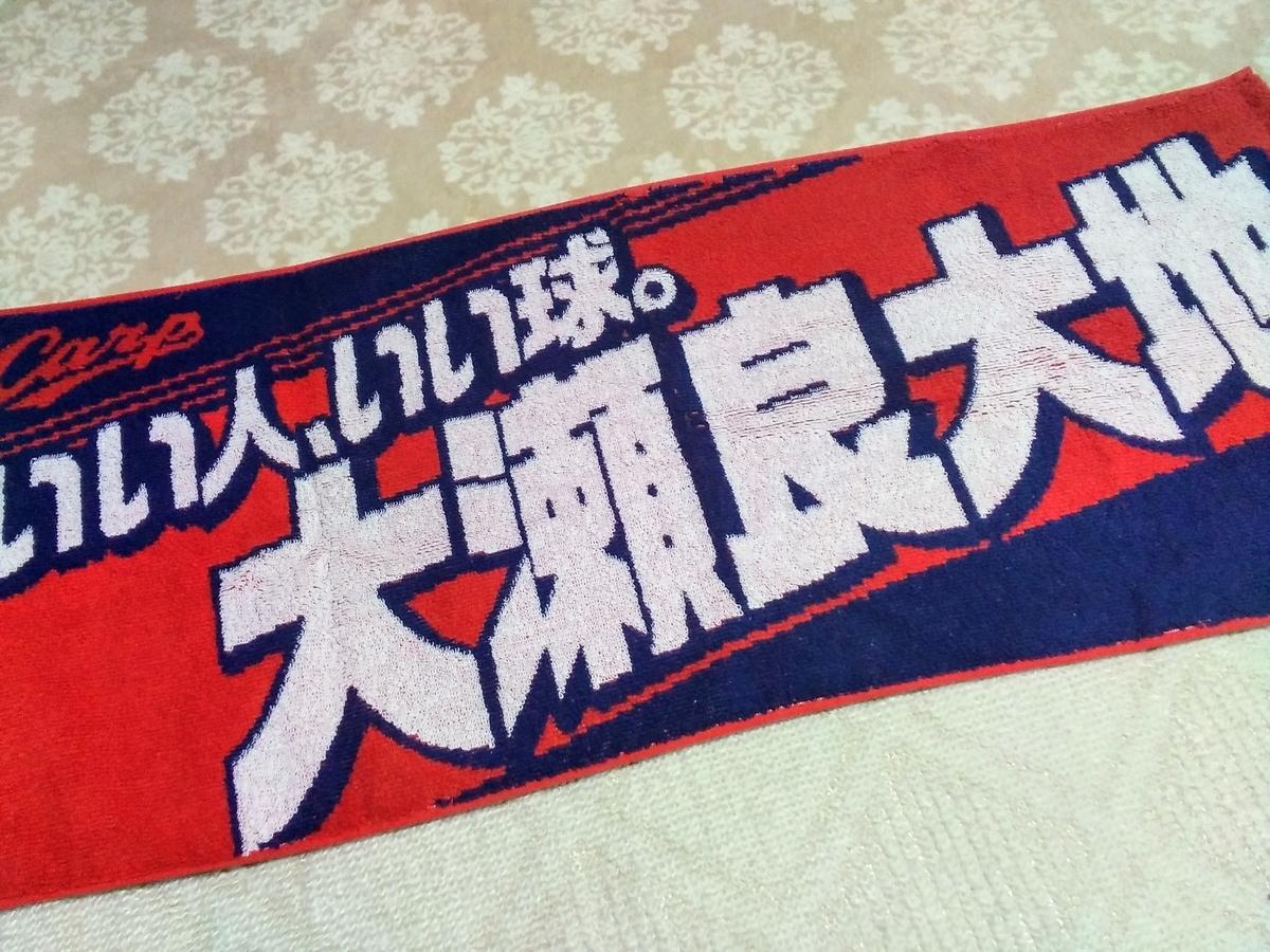 f:id:yuzuhana-785:20210218225407j:plain