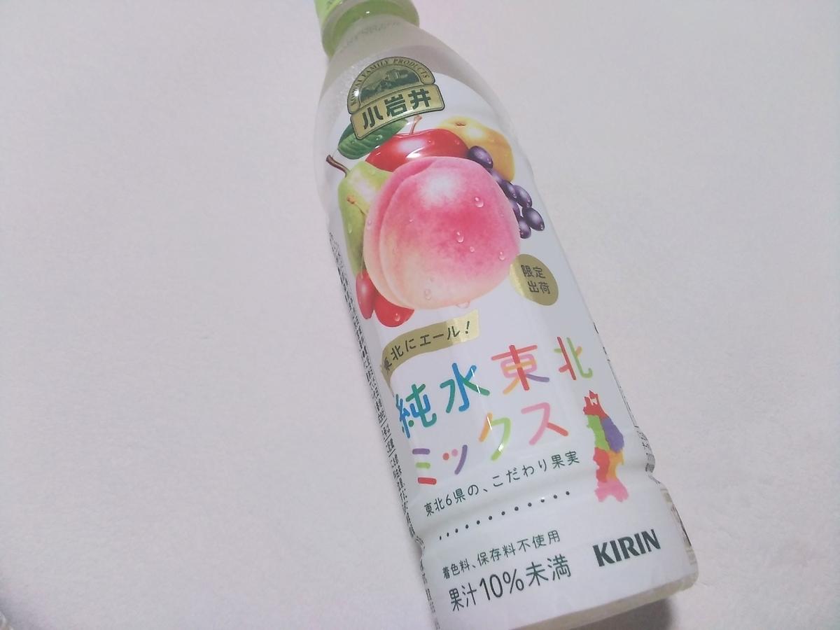 f:id:yuzuhana-785:20210305212618j:plain
