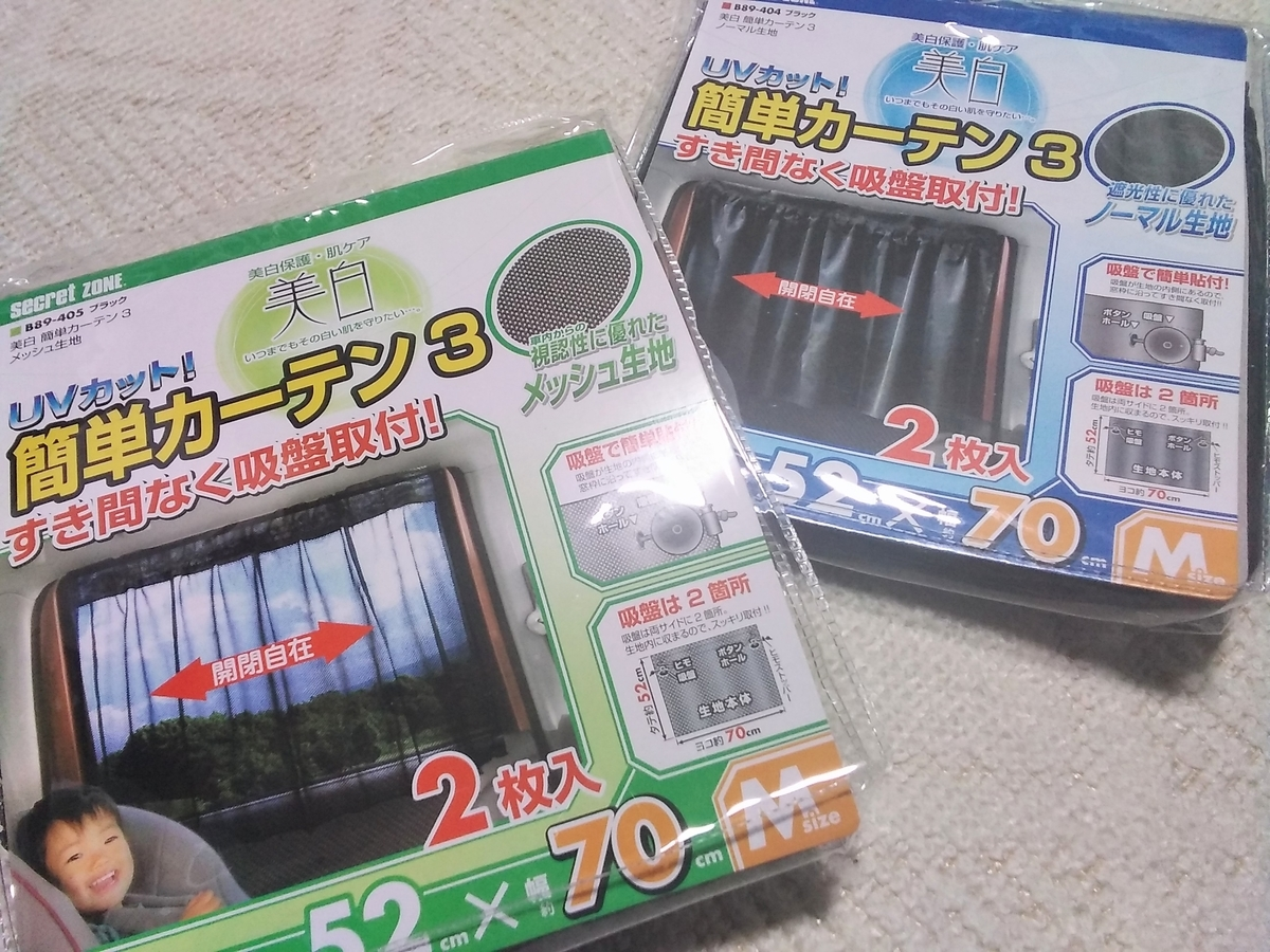 f:id:yuzuhana-785:20210307184010j:plain