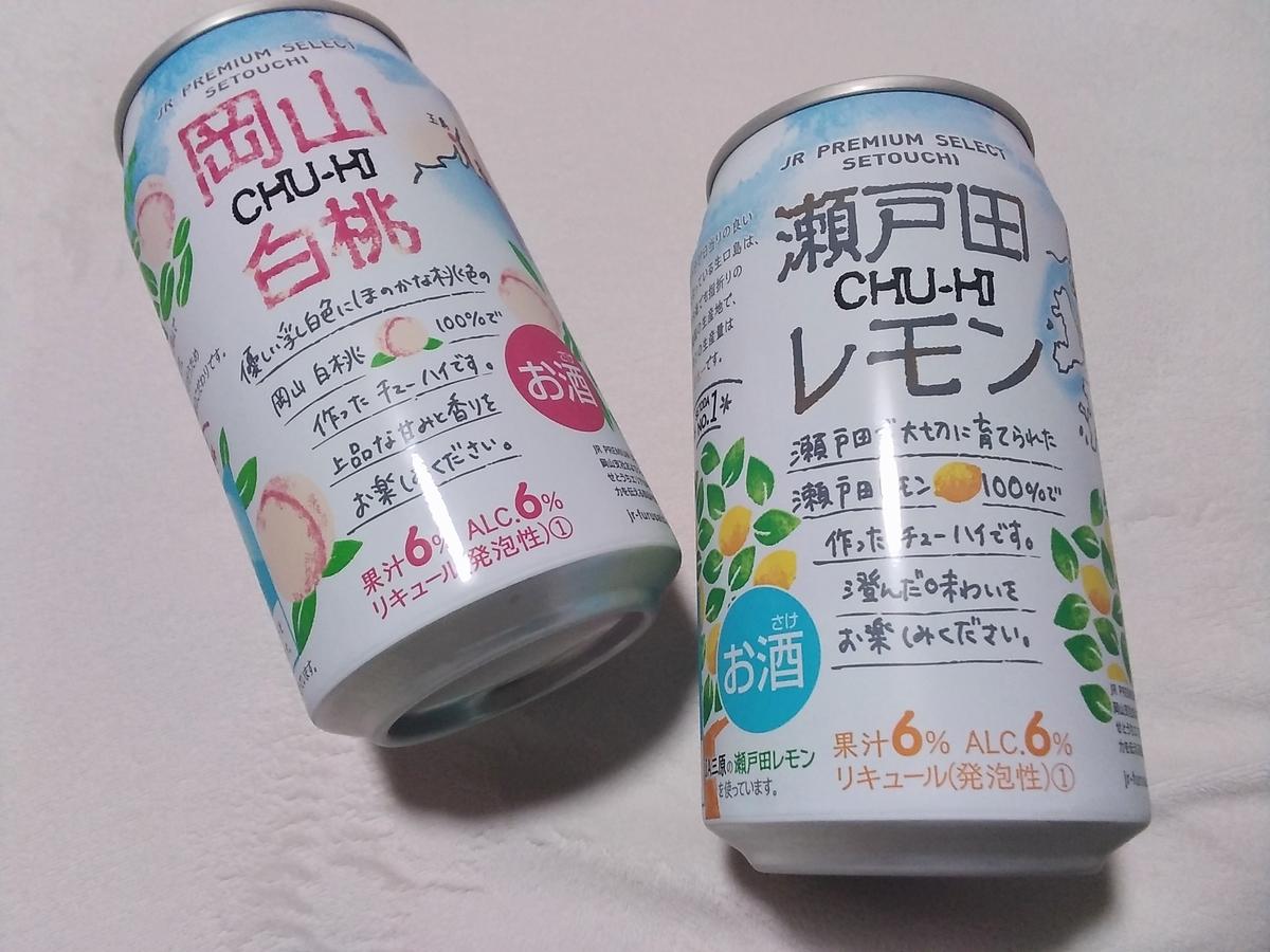 f:id:yuzuhana-785:20210319205532j:plain