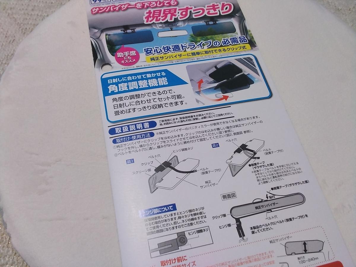 f:id:yuzuhana-785:20210323202038j:plain