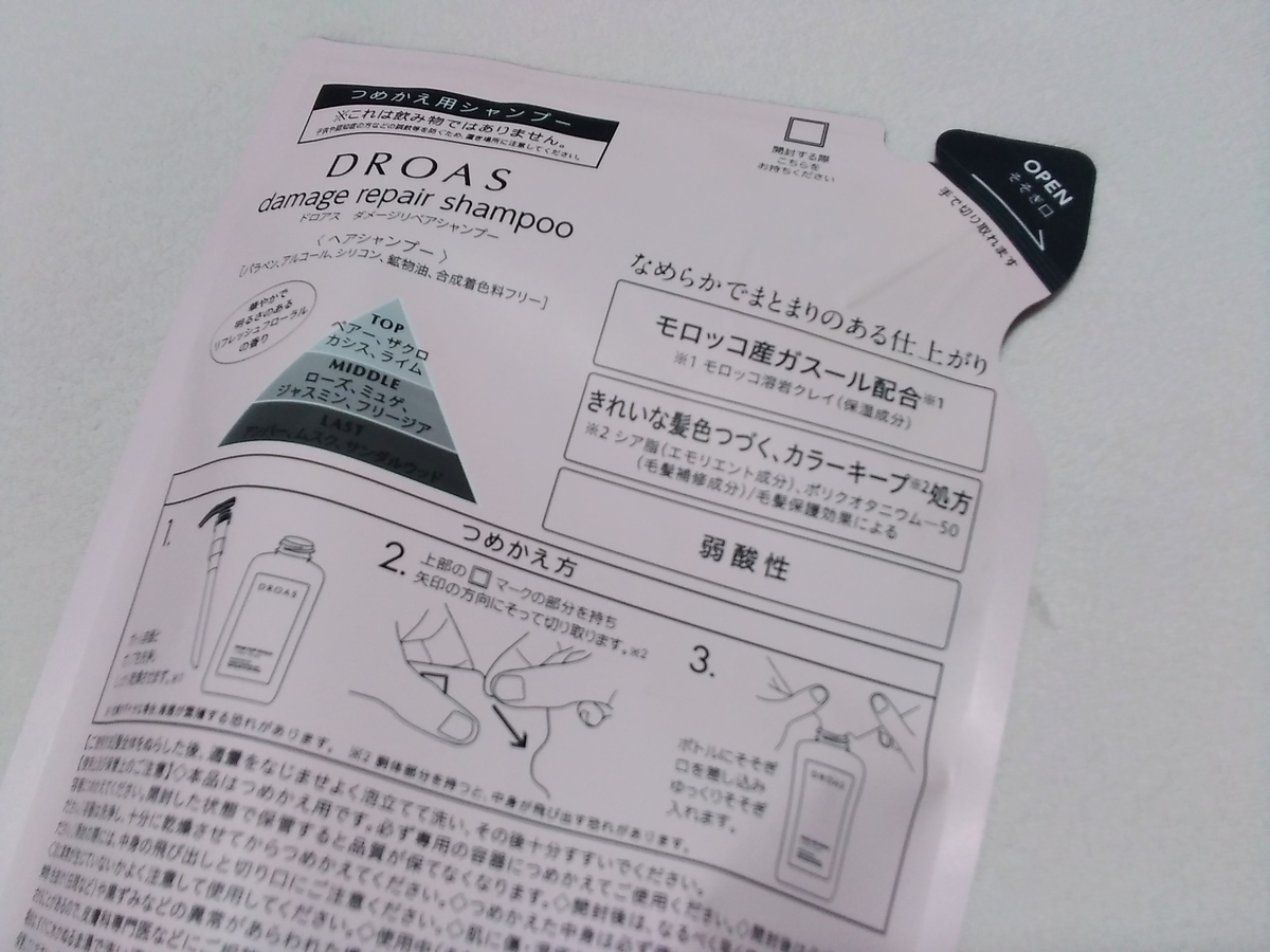f:id:yuzuhana-785:20210402205153j:plain