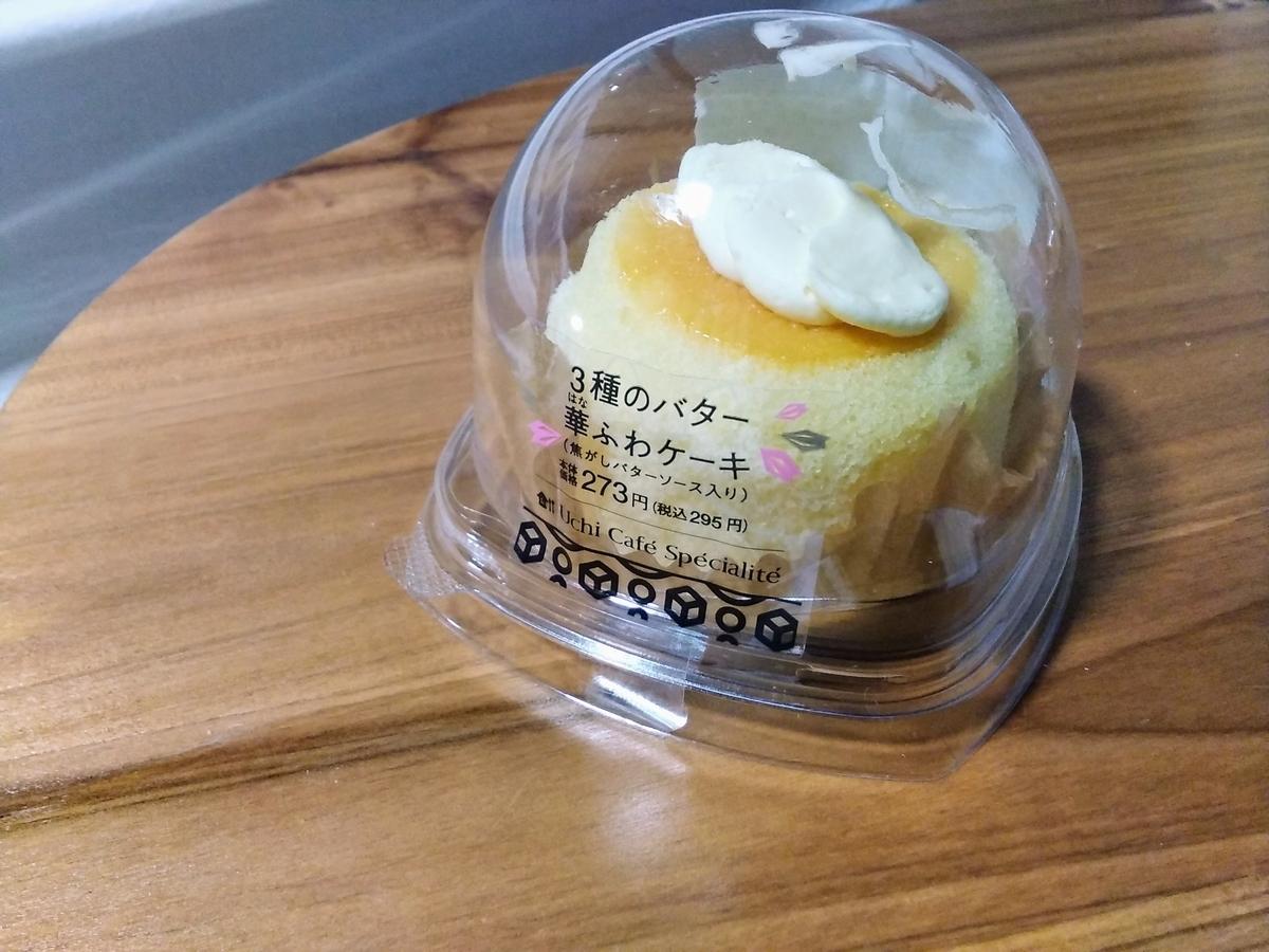 f:id:yuzuhana-785:20210406205252j:plain