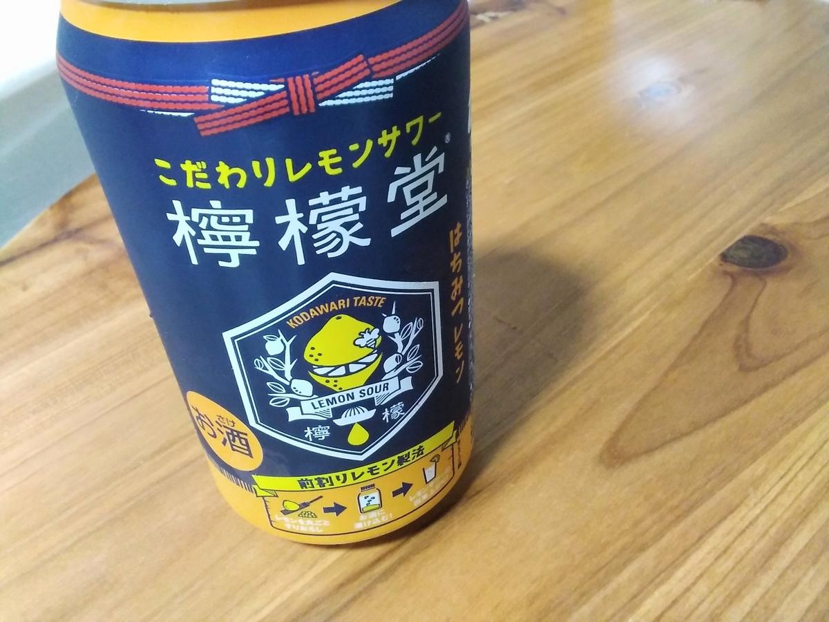 f:id:yuzuhana-785:20210507213722j:plain