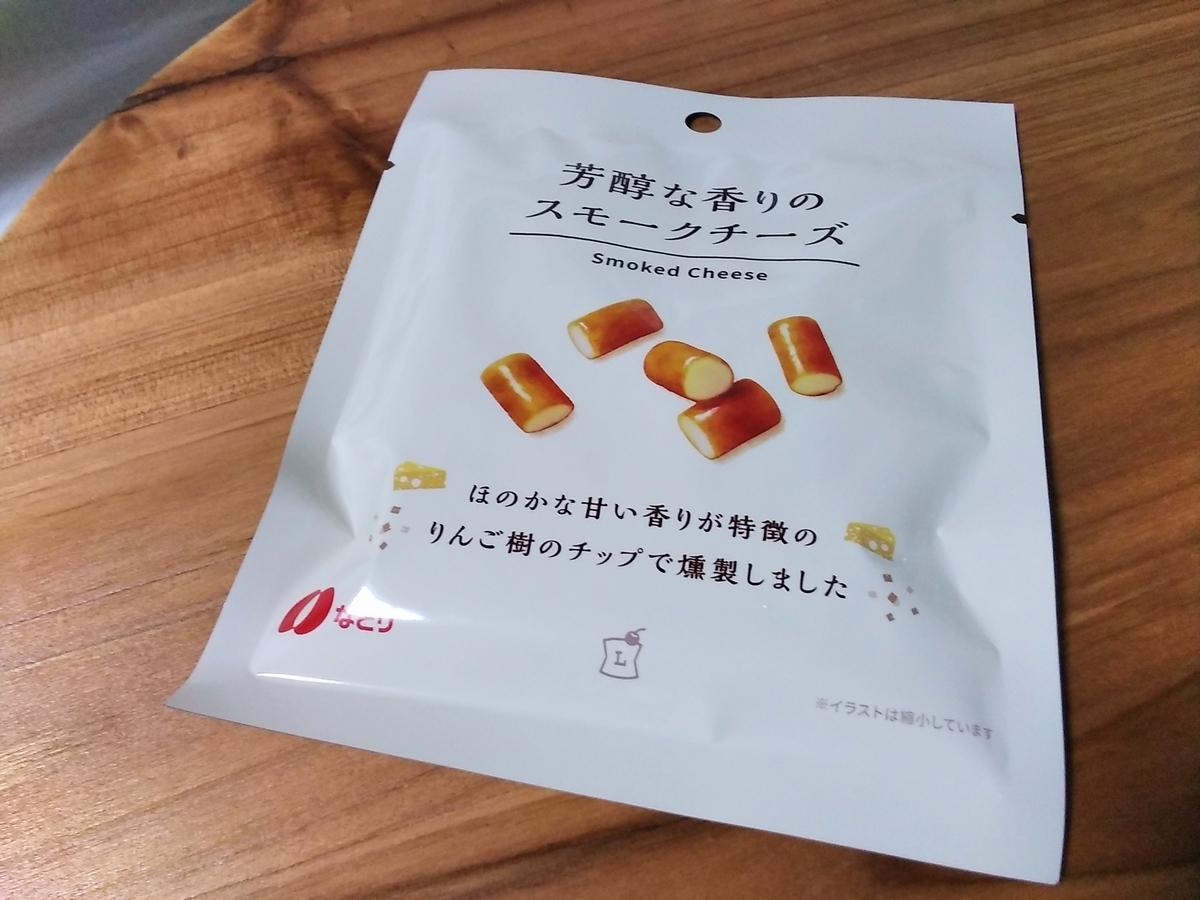 f:id:yuzuhana-785:20210507214725j:plain
