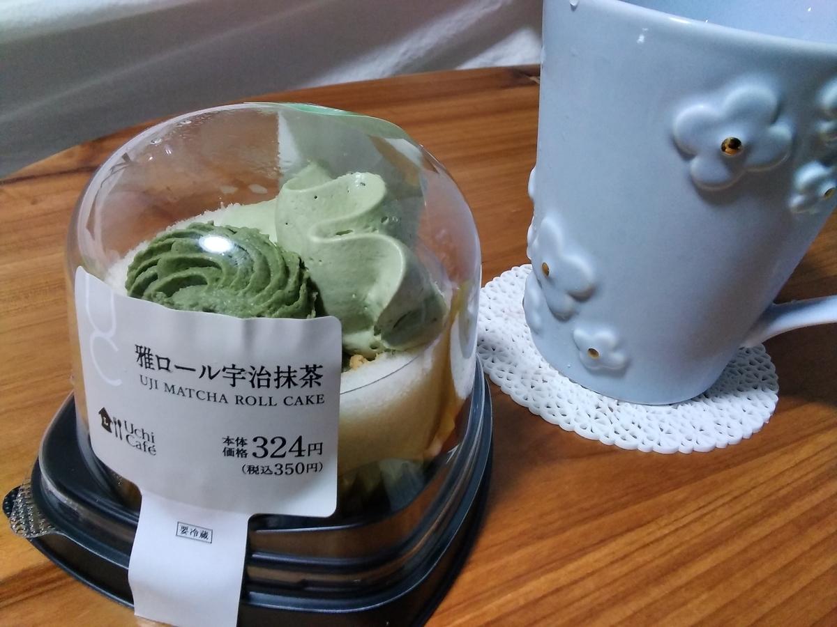f:id:yuzuhana-785:20210605221502j:plain