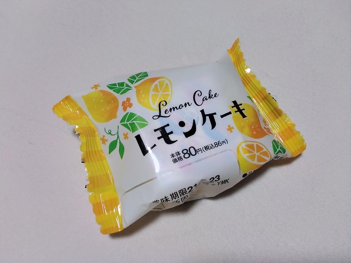 f:id:yuzuhana-785:20210711201646j:plain